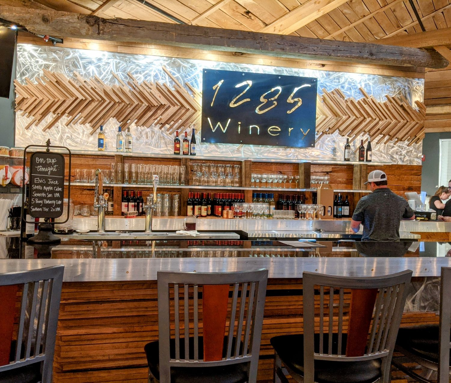 1285 Winery at The Blueberry Patch