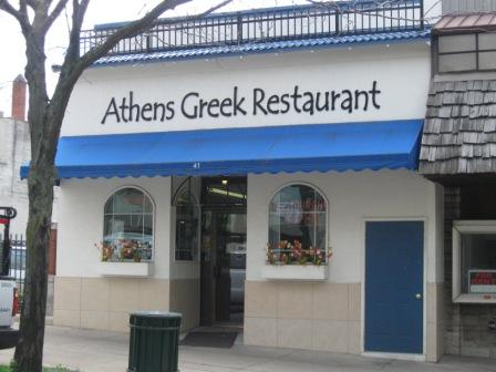 Athens Greek Restaurant (Downtown)